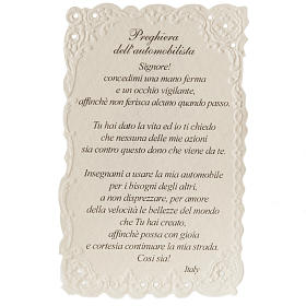 Estampa San Cristóbal con oración (italiano) s2