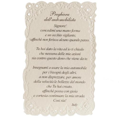 Estampa San Cristóbal con oración (italiano) 2