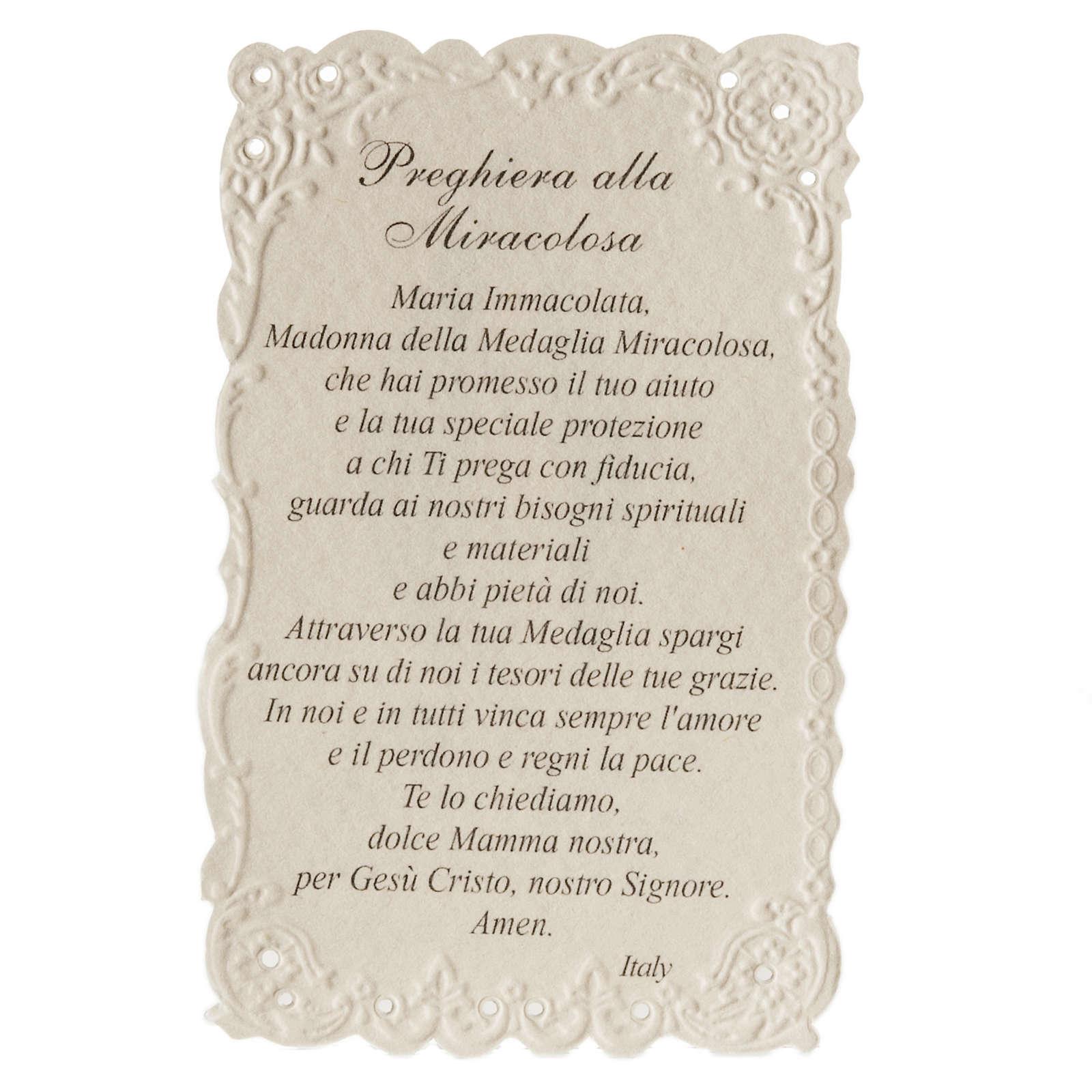 Santino Madonna Miracolosa con preghiera 4