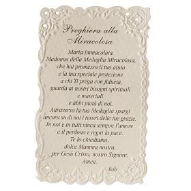 Santino Madonna Miracolosa con preghiera s2