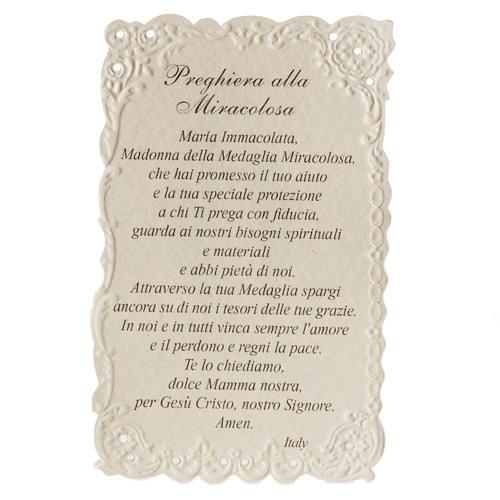 Santino Madonna Miracolosa con preghiera 2