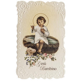 Santino Gesù Bambino con preghiera s1
