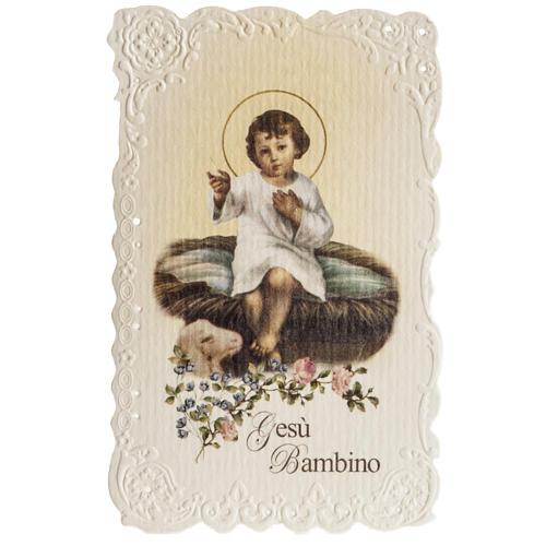 Santino Gesù Bambino con preghiera 1