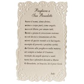 Santino San Benedetto con preghiera s2