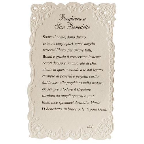 Santino San Benedetto con preghiera 2