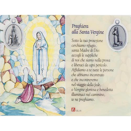 Santino Lourdes plastificato con preghiera 1