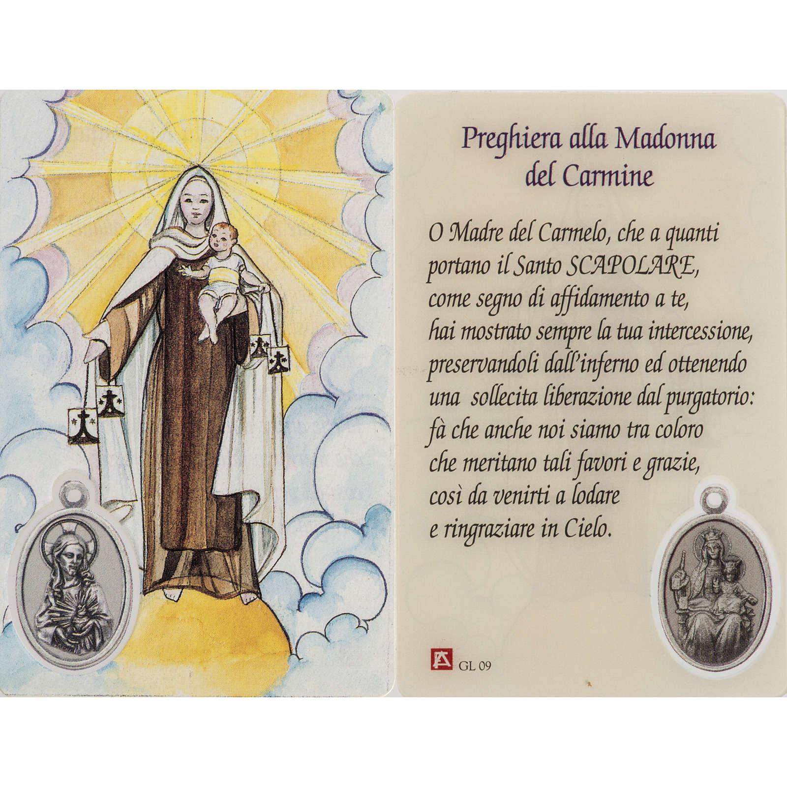Santino Madonna Carmine plastificato con preghiera 4