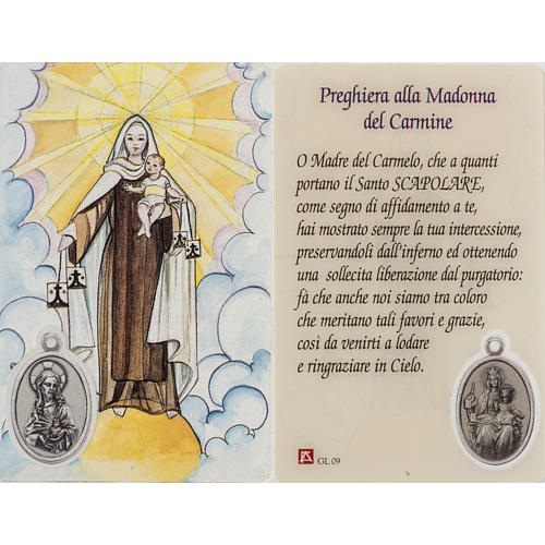 Holy card, Our Lady of Mount Carmel with prayer, laminated 1