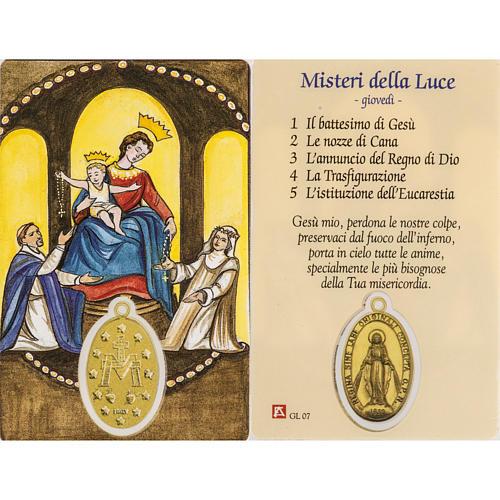 Santino Madonna di Pompei plastificato con preghiera 1