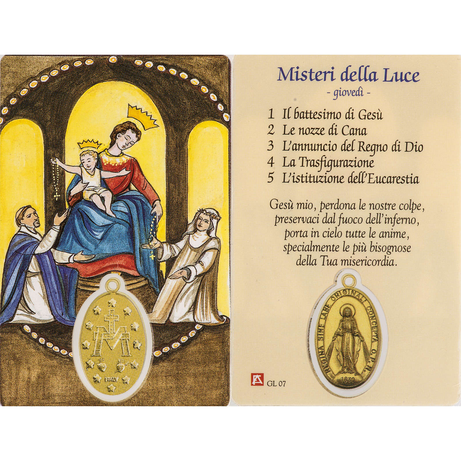 Holy card, Our Lady of Pompeii with prayer, laminated 4