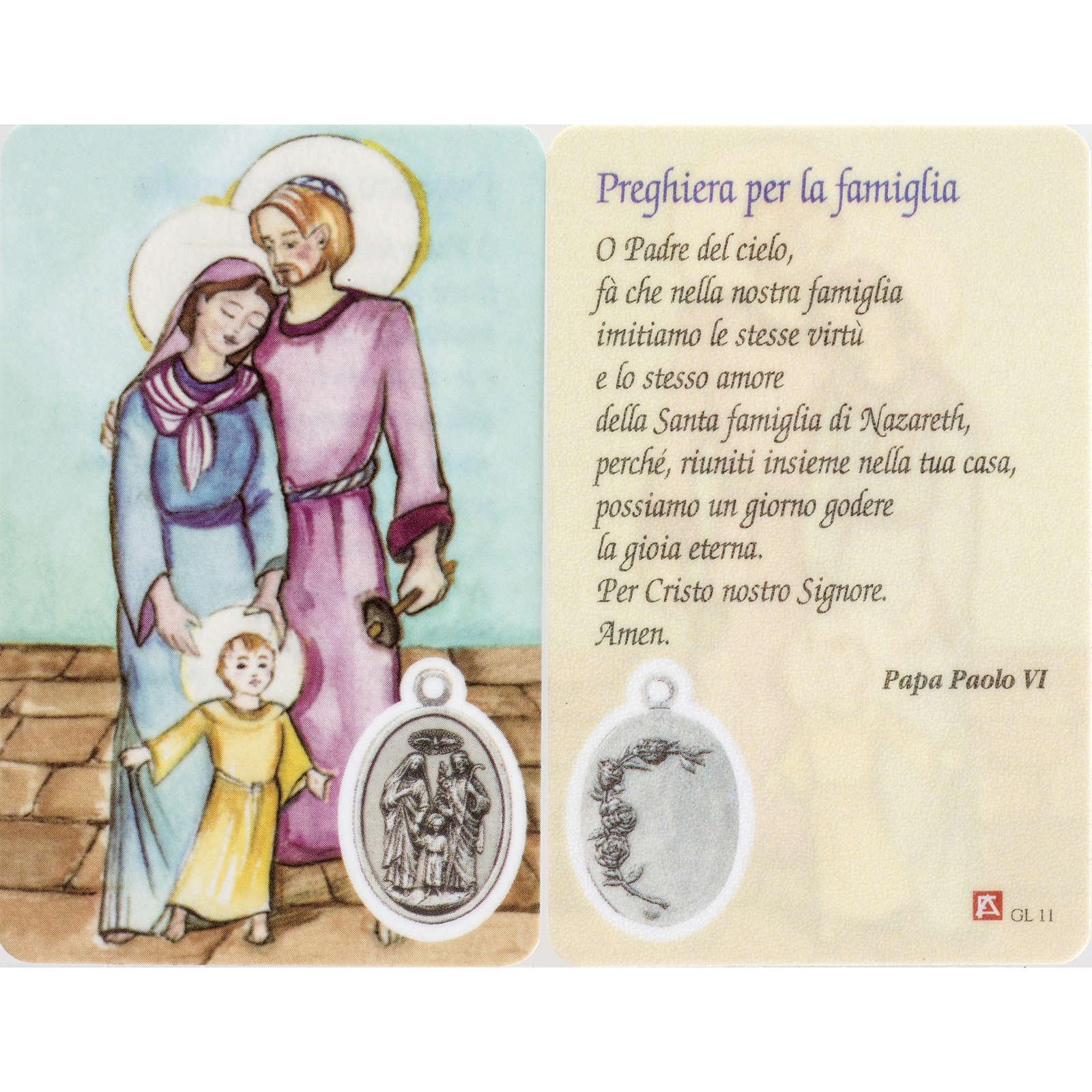 Santino Sacra Famiglia plastificato con preghiera 4