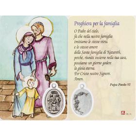 Santino Sacra Famiglia plastificato con preghiera s1