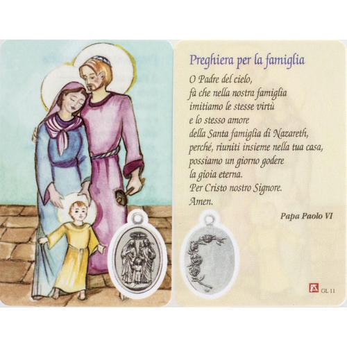 Santino Sacra Famiglia plastificato con preghiera 1