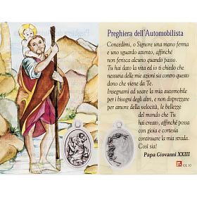 Santino San Cristoforo plastificato con preghiera s1