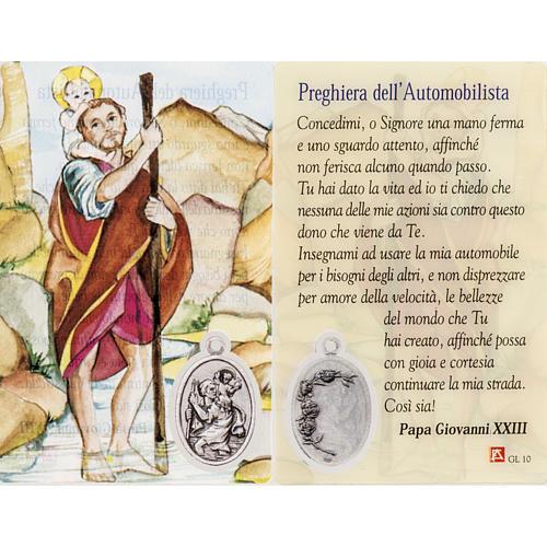 Santino San Cristoforo plastificato con preghiera 1