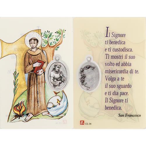 Santino San Francesco plastificato con preghiera 1