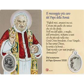 Estampa Papa Juan XXIII plastificado con oración s1