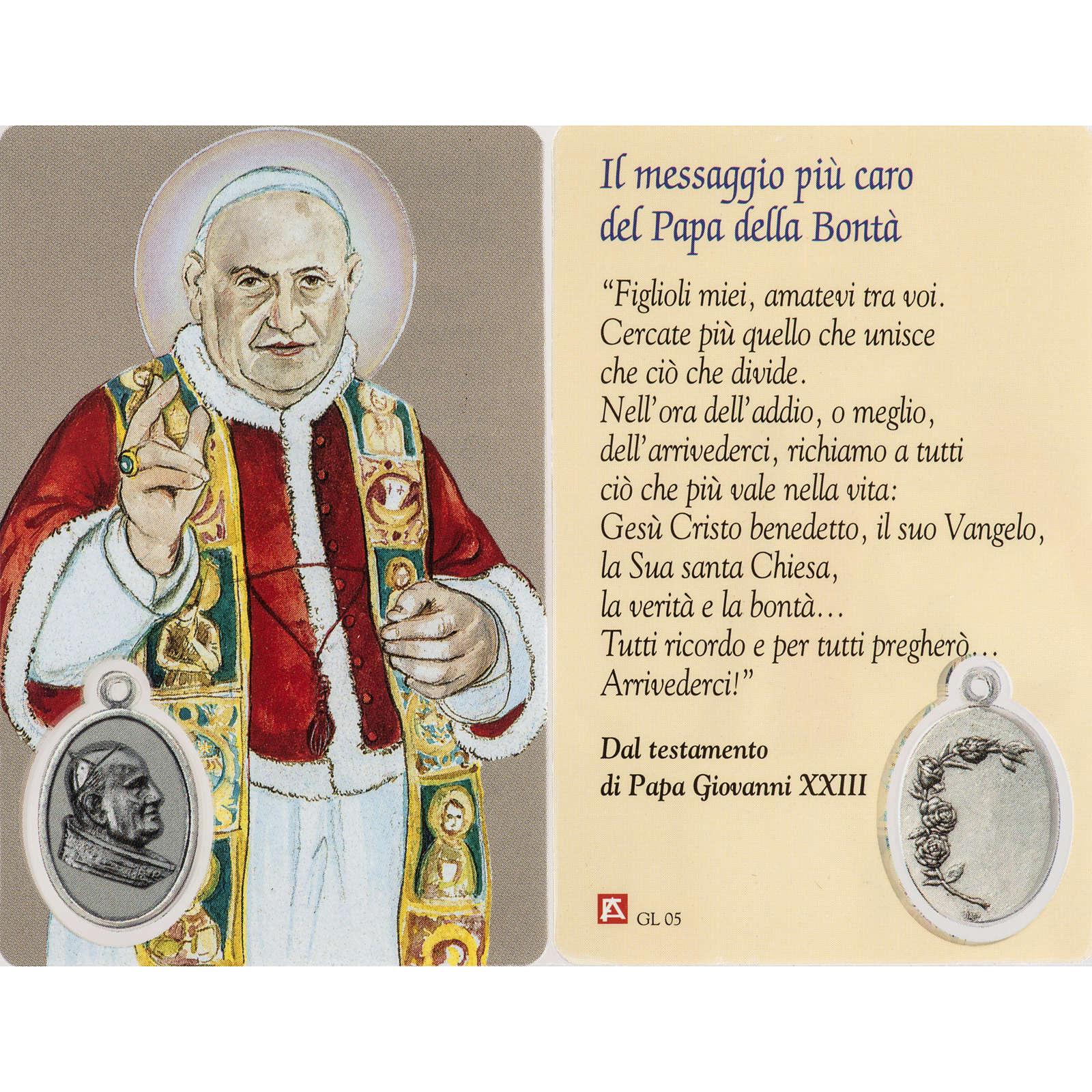 Santino Papa Giovanni XXIII plastificato con preghiera 4