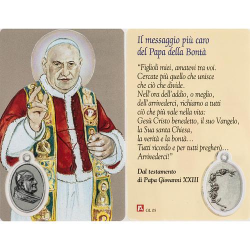 Santino Papa Giovanni XXIII plastificato con preghiera 1
