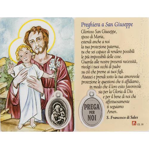 Santino San Giuseppe plastificato con preghiera 1