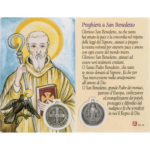 Santino San Benedetto con preghiera plastificata 1