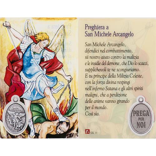 Holy card, Saint Michael with prayer, laminated 1