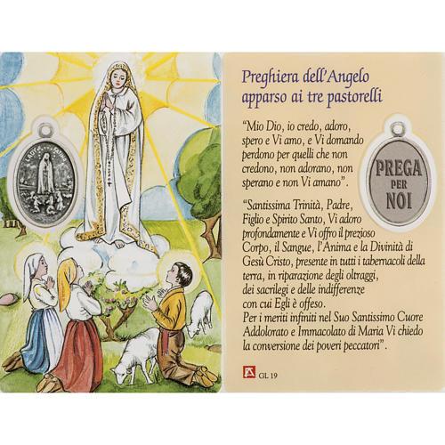 Imagen Virgen de Fátima con oración, plastificado 1