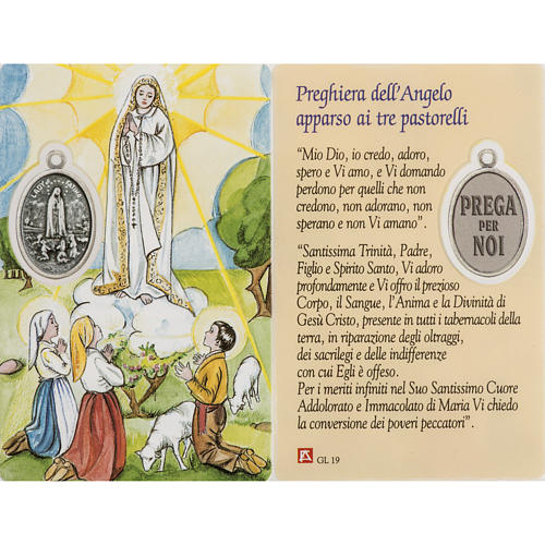 Holy card, Our Lady of Fatima with prayer, laminated 1