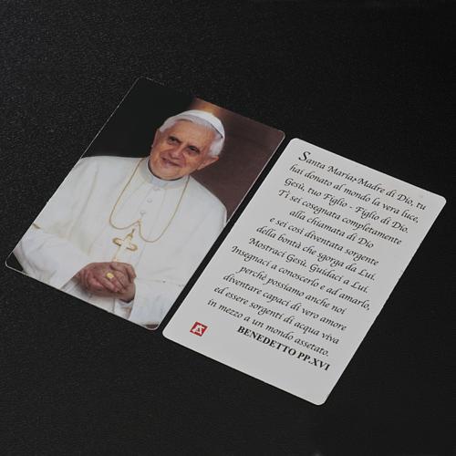 Image de dévotion Benoît XVI plastifiée 3