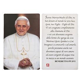 Holy card, Saint Benedict XVI laminated s2
