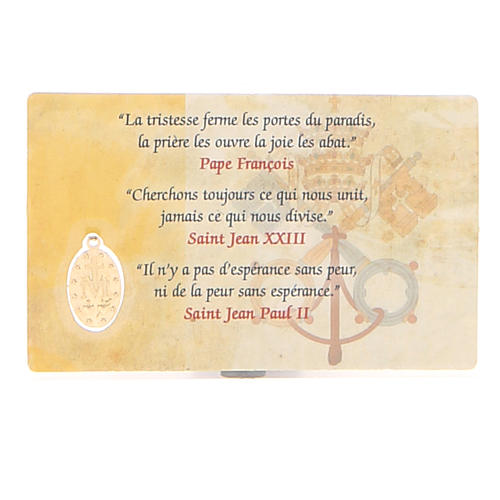Holy card, Three Popes and Miraculous Medal, FRENCH 8,5x5,4 cm 2