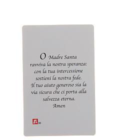 STOCK Santino Madonna Manto blu plastificato cm 8,5x5,4 s2