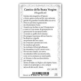 Estampa religiosa Virgen de Lourdes 10x5 cm ITA s2