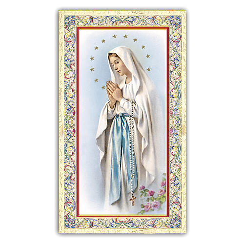 Estampa religiosa Virgen de Lourdes 10x5 cm ITA 1