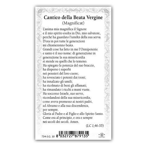 Estampa religiosa Virgen de Lourdes 10x5 cm ITA 2