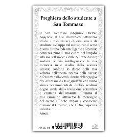 Santino San Tommaso d'Acquino  10x5 cm ITA s2