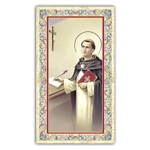 Santino San Tommaso d'Acquino  10x5 cm ITA 1