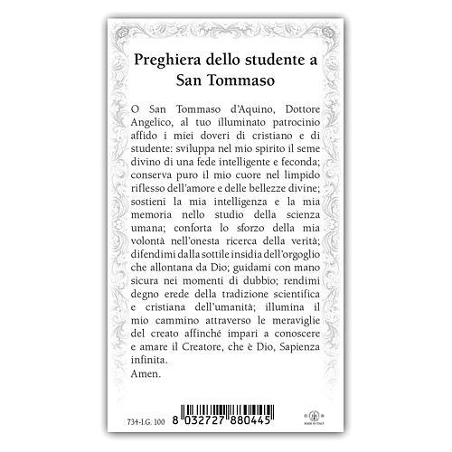 Santino San Tommaso d'Acquino  10x5 cm ITA 2