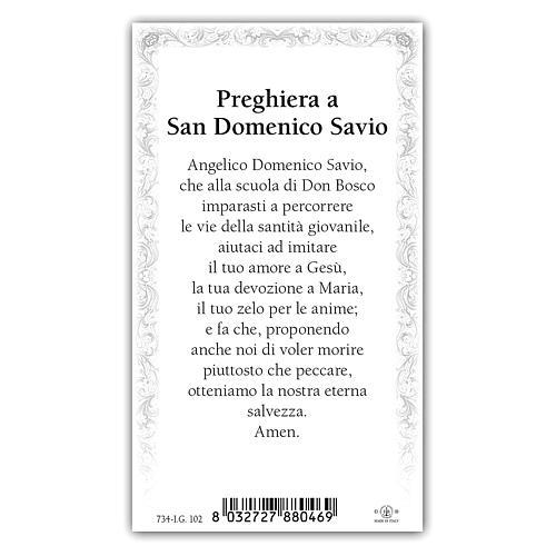 Santino San Domenico Savio 10x5 cm ITA 2