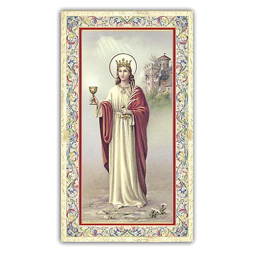 Holy card, Saint Barbara, Prayer ITA, 10x5 cm 1