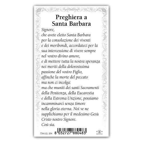 Holy card, Saint Barbara, Prayer ITA, 10x5 cm 2