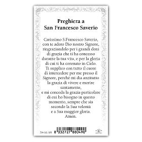 Santino San Francesco Saverio 10x5 cm ITA s2