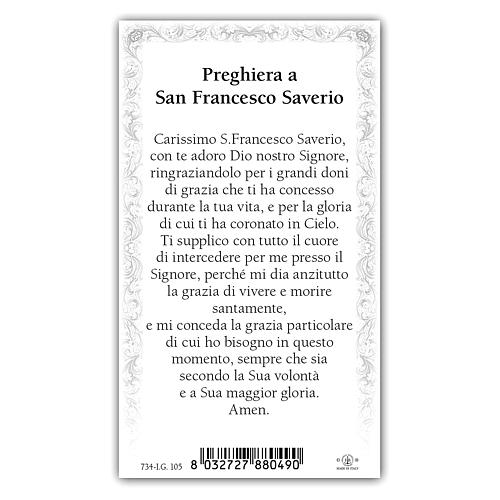 Santino San Francesco Saverio 10x5 cm ITA 2