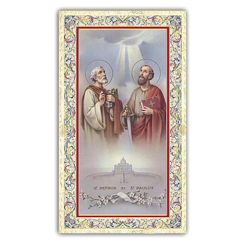 Holy card, Saints Peter and Paul, Prayer ITA, 10x5 cm 1
