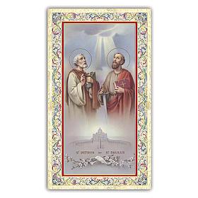 Holy card, Saints Peter and Paul, Prayer ITA, 10x5 cm s1