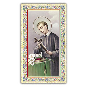 Estampa religiosa San Gerardo de la Maiella 10x5 cm ITA s1