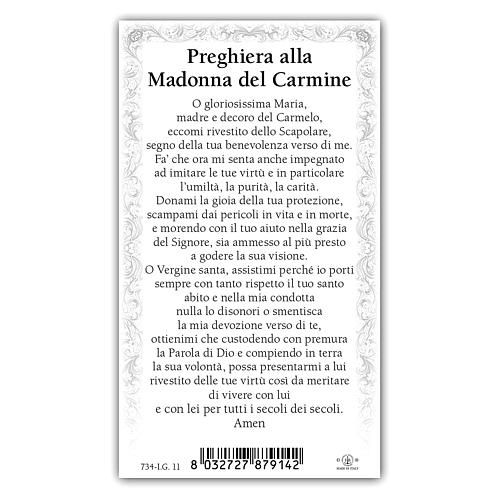Holy card, Blessed Mother of Mount Carmel, Prayer ITA, 10x5 cm 2