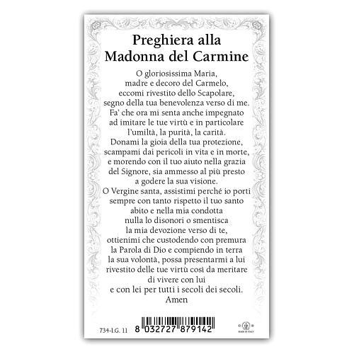 Estampa Nuestra Señora del Carmen 10x5 cm ITALIANO 2