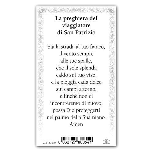 Holy card, Saint Patrick, Prayer ITA, 10x5 cm 2