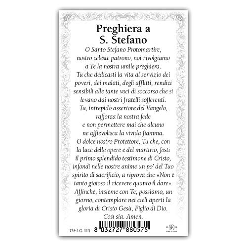 Santino Santo Stefano 10x5 cm ITA 2